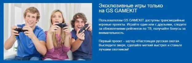 приставка gs gamekit